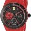 นาฬิกาผู้ชาย Ferrari รุ่น 0830258, RedRev T thumbnail 1
