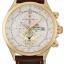 นาฬิกาผู้ชาย Orient รุ่น FTD0T001N0, Tachymeter Alarm Quartz Leather Strap Men's Watch thumbnail 1