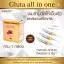 Gluta All In One กลูต้าออลอินวัน (โฉมใหม่) มี30 เม็ด ราคาถูกๆ ส่งทั่วประเทศ รีวิวเยอะ thumbnail 3