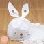 ถุงลายกระต่าย น่ารัก thumbnail 1