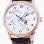 นาฬิกาผู้ชาย Orient รุ่น RA-AK0001S00B, Automatic Sun And Moon Japan Made Men's Watch thumbnail 2
