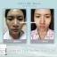 MANA Skincare Nature White Booster Mask 🌾 มาส์กข้าวสาเกญี่ปุ่นและน้ำแร่ ผลิตภัณฑ์จากธรรมชาติ 100%🌾 ขนาด 10 ml thumbnail 52