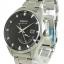 นาฬิกาผู้ชาย Seiko รุ่น SRN045P1, Kinetic Men's Watch thumbnail 1