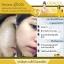 🍋 Oradol Serum 🍋 G9 Essece Booster Repair Serum 🍋 เซรั่มเสาวรสสีทอง 🍋 นำเข้าจากฝรั่งเศส ลิขสิทธิ์หนึ่งเดียวในไทย ขนาด 10 ml thumbnail 29