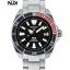 นาฬิกาผู้ชาย Seiko รุ่น SRPB99, Prospex Padi Samurai Divers Automatic 200M thumbnail 1