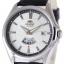 นาฬิกาผู้ชาย Orient รุ่น FN02005W, Automatic Classic 21 Jewels White Dial thumbnail 1