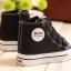 รองเท้าผ้าใบหุ้มข้อBeier thumbnail 5