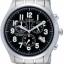 นาฬิกาข้อมือผู้ชาย Citizen Eco-Drive รุ่น AT0371-53F, Sapphire Japan Chronograph thumbnail 1
