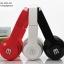 หูฟัง Headphone Fold J-03