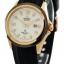 นาฬิกาผู้หญิง Orient รุ่น NR1V002W, Sporty Automatic thumbnail 1