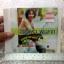 CD จินตหรา พูนลาภ ชุดที่ 5 แตงโมจินตหรา thumbnail 1