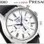 """นาฬิกาผู้ชาย Seiko รุ่น SARK013, Presage """"ENAMELLED DIAL"""" Mechanical Automatic Japan Made thumbnail 1"""