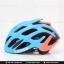 หมวกจักรยาน LAZER Elle สี Matte blue Coral + LED + Aeroshell thumbnail 6