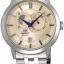 นาฬิกาผู้ชาย Orient รุ่น SET0P002W0, Automatic Sun & Moon thumbnail 4