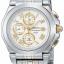 นาฬิกาผู้ชาย Seiko รุ่น SNA526P1, Chronograph thumbnail 1