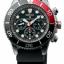 นาฬิกาผู้ชาย Seiko รุ่น SSC617P1, Prospex Diver's Solar Chronograph 200M thumbnail 1