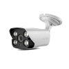 CCTV Outdoor, ส่องไกล 50 m, HD 1MP (720P)