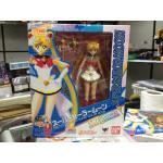 SHFiguarts Super Sailor Moon