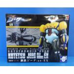 Evolution Toys Dynamite Action No.1 Steel God Jeeg (Previous Generation) Action Figure