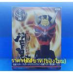 1/2 Masked Rider Display - Masked Rider Hibiki