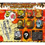 Takara Tomy Tiger Mask Dresser Mask Collection Gashapon