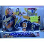 DX Sengoku Driver - Gaim