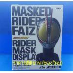 1/2 Masked Rider Display - Masked Rider Faiz