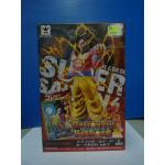 Dragon Ball Heroes DXF Figure Vol.3 with Card Super Super Saiyan 4 Son Goku