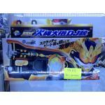 Kamen Rider Gaim - DX Hinawa Daidai DJ Gun