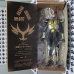Medicom RAH 450 - Kamen Rider Agito