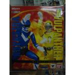 Bandai S.H. Figuarts Taiyo Sentai Sunvulcan Vulshark & Vulpanther (Limted Edition)