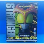 1/2 Masked Rider Display - Masked Rider Sronger