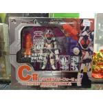 Banpresto R/D Masked Rider Fourze