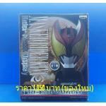 1/2 Masked Rider Display - Masked Rider Kiva