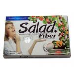 สลัดไฟเบอร์ Salad Fiber เร่งการเผาผลาญ ควบคุมน้ำหนักได้ดี 1 แผงมี 10 แคปซูล