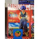 Banpresto Figure Dragonball - Trunk