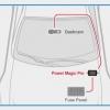 รีวิว Power Magic Pro อุปกรณ์ทำให้กล้องติดรถยนต์ทุกชนิดสามารถทำงานตอนจอดได้