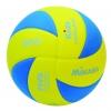 วอลเลย์บอล MIKASA SKV5 สำหรับเด็ก