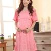 ชุดคลุมท้อง เปิดให้นม ลายหัวใจสีชมพู มีเชือกผูกหลังตามขนาดครรภ์