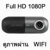 COWON AW1 Vehicle Car Black Box Full HD Smart Drive DVR Video Camera Wi-Fi