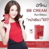 Brainfe Magic Sun BB Cream SPF50+ PA+++ 30ml