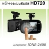 "Iroad Ione 2400 HD หน้าจอสัมผัส + จอ LCD Monitor 2.4"""