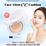 Face Glow CC Cushion by Secret Kiss SPF 50 PA+++ แป้งน้ำแร่