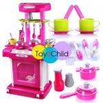 Kitchen Set ชุดเครื่องครัวเด็ก ชุดทำอาหารเด็ก ราคาถูก