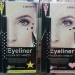 Eyeliner polka dot variety อายไลเนอร์+ปั๊มดาว