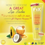 Fix Organic Paw Paw & Manuka Honey Blam