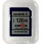 128GB LUKAS SDXC Memory card