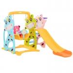 Mini Playground Set Giraffe สไลเดอร์ 3 อิน 1 รูปยีราฟสำหรับเด็ก