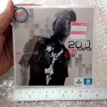 MP3 20 ปี พงสิทธิ์ คำภีร์