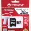 เมมโมรี่ Transcend Micro SD 32gb thumbnail 1